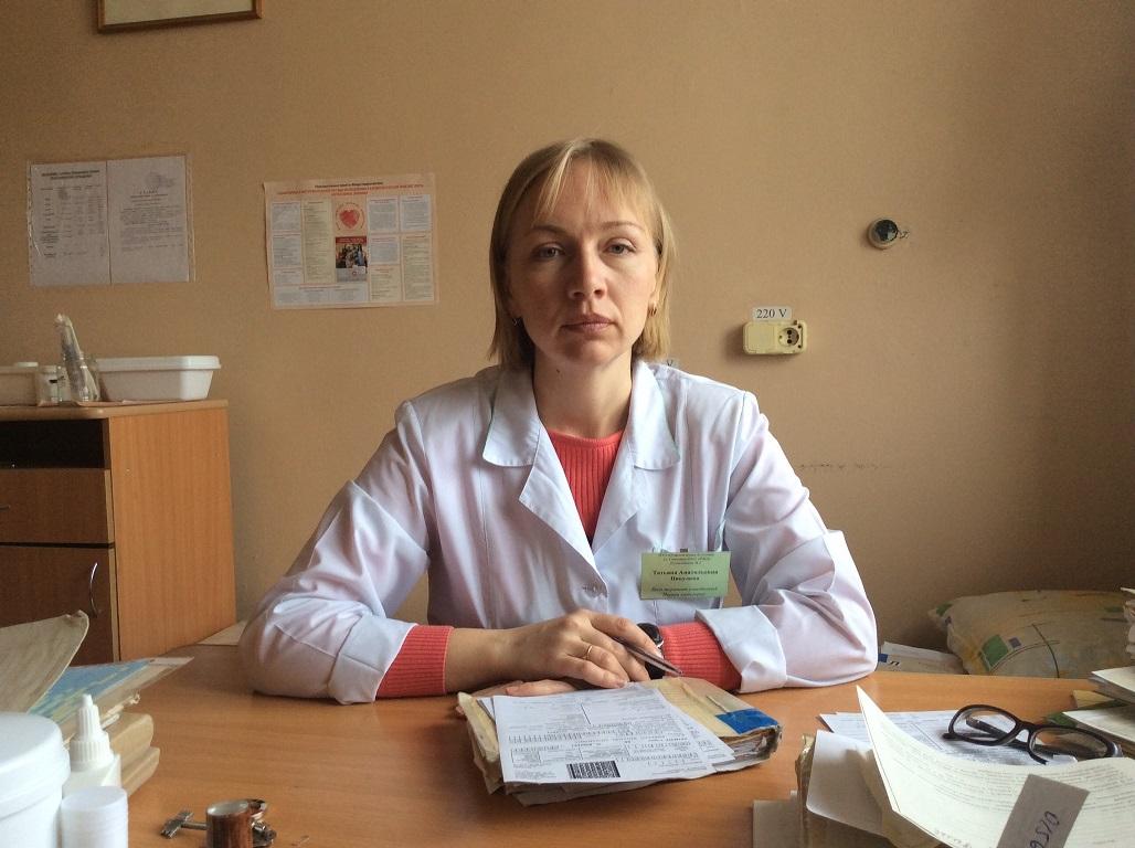 К врачу абакан ремишевской