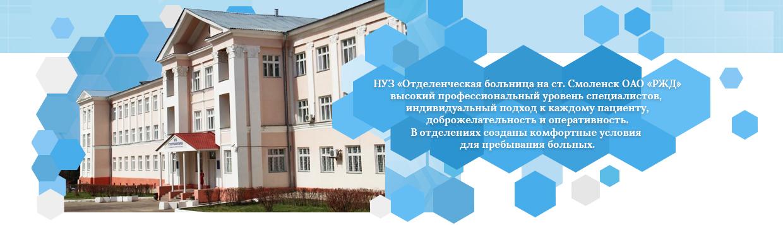 Детская стоматология в больнице святого владимира